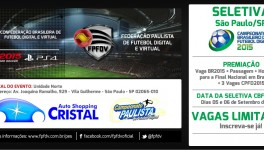 Seletivas | Inscrições BR 2015 | PES 2015